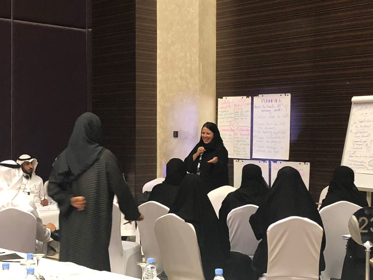 Международна учителска конференция в столицата на Саудитска Арабия