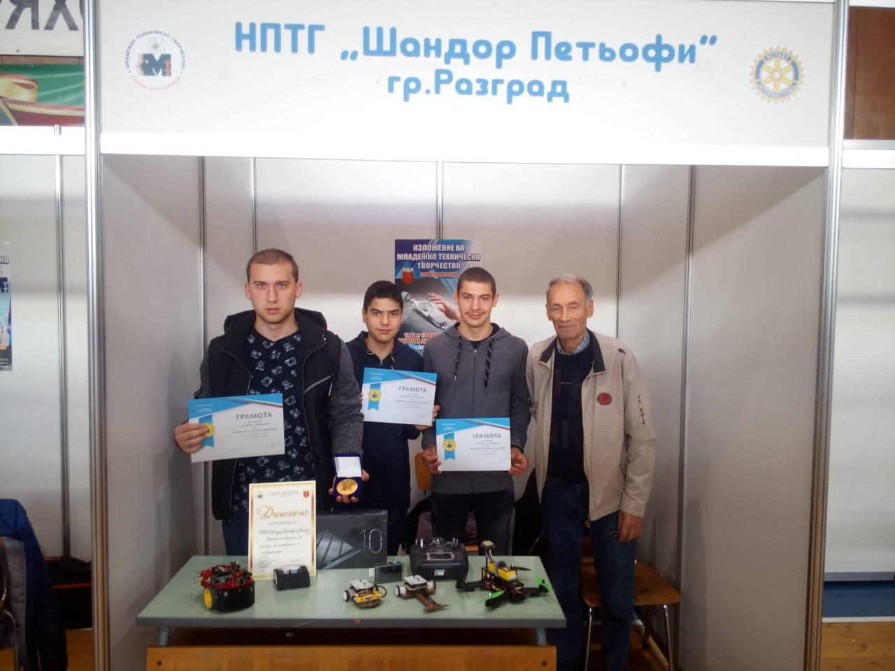 "Участие на НПТГ ""Ш. Петьофи"" в изложение на иновативни технологии"