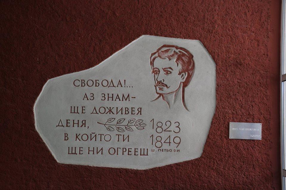 """Национален литературен конкурс """"Любовта и свободата"""""""