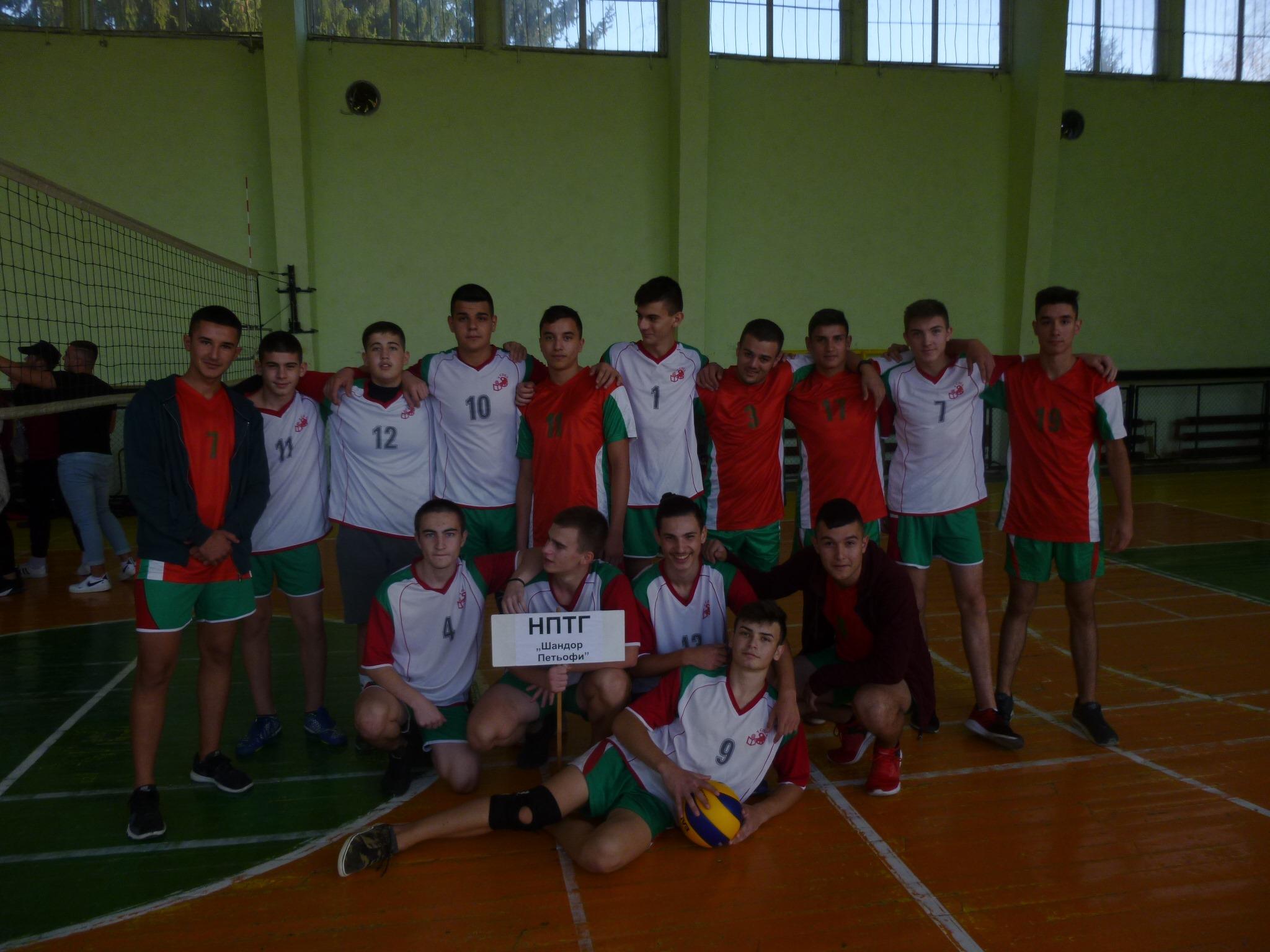 Ученическа волейболна лига 2019-2020 гр. Разград
