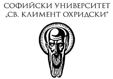Кандидатстване в Софийски университет с оценка от ДЗИ