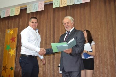 Връчване на дипломи за средно образование и свидетелства за професионална квалификация