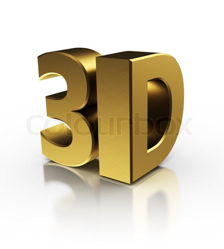 """Национален конкурс """"Моят 3D свят"""""""