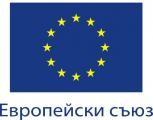 """Фотоконкурс """"Лудогорието в Европейския съюз - 10 години по-късно"""""""