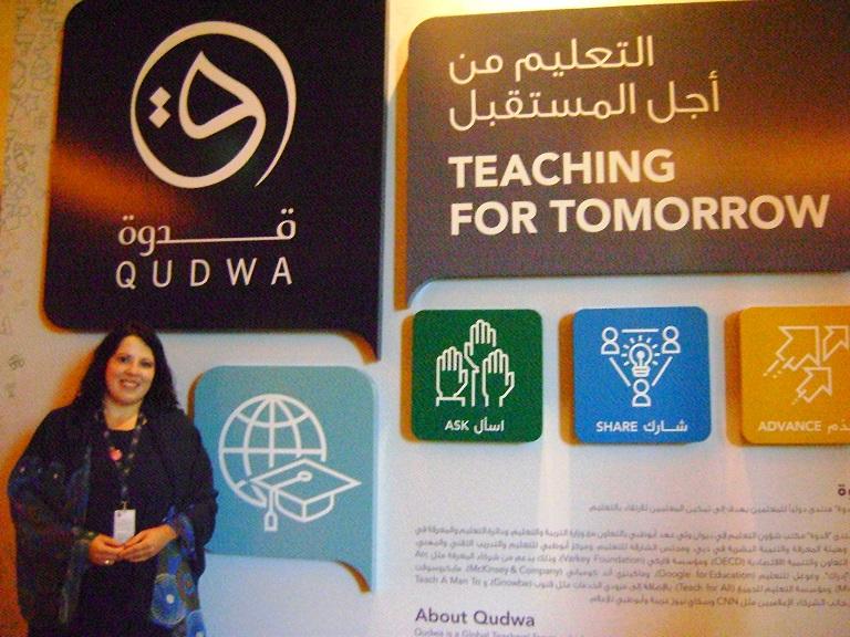 """Учителка от НПТГ """"Шандор Петьофи"""" гр. Разград участва в Световна учителска конференция в Абу Даби"""