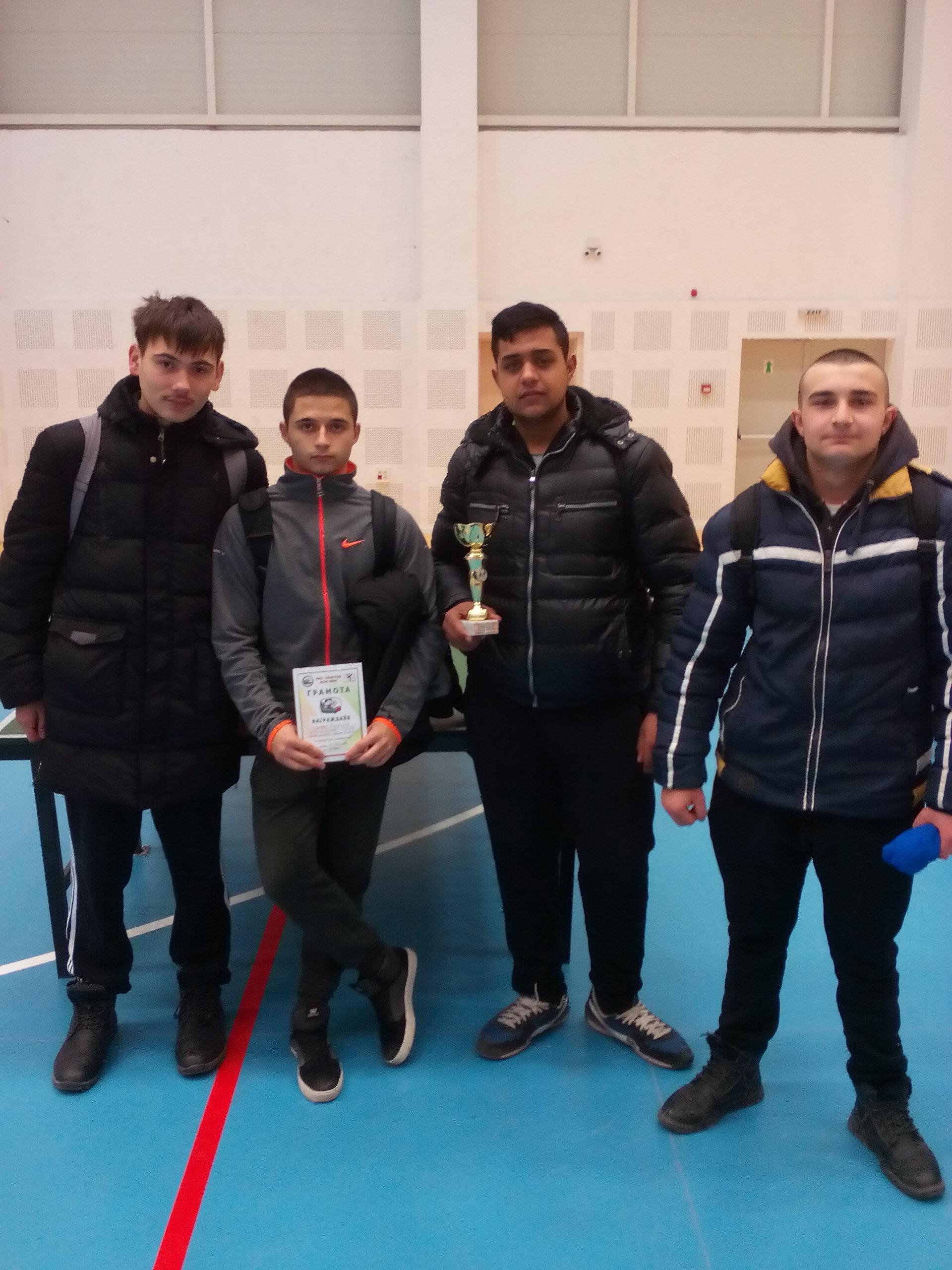 Първо място на Областното първенство по тенис на маса