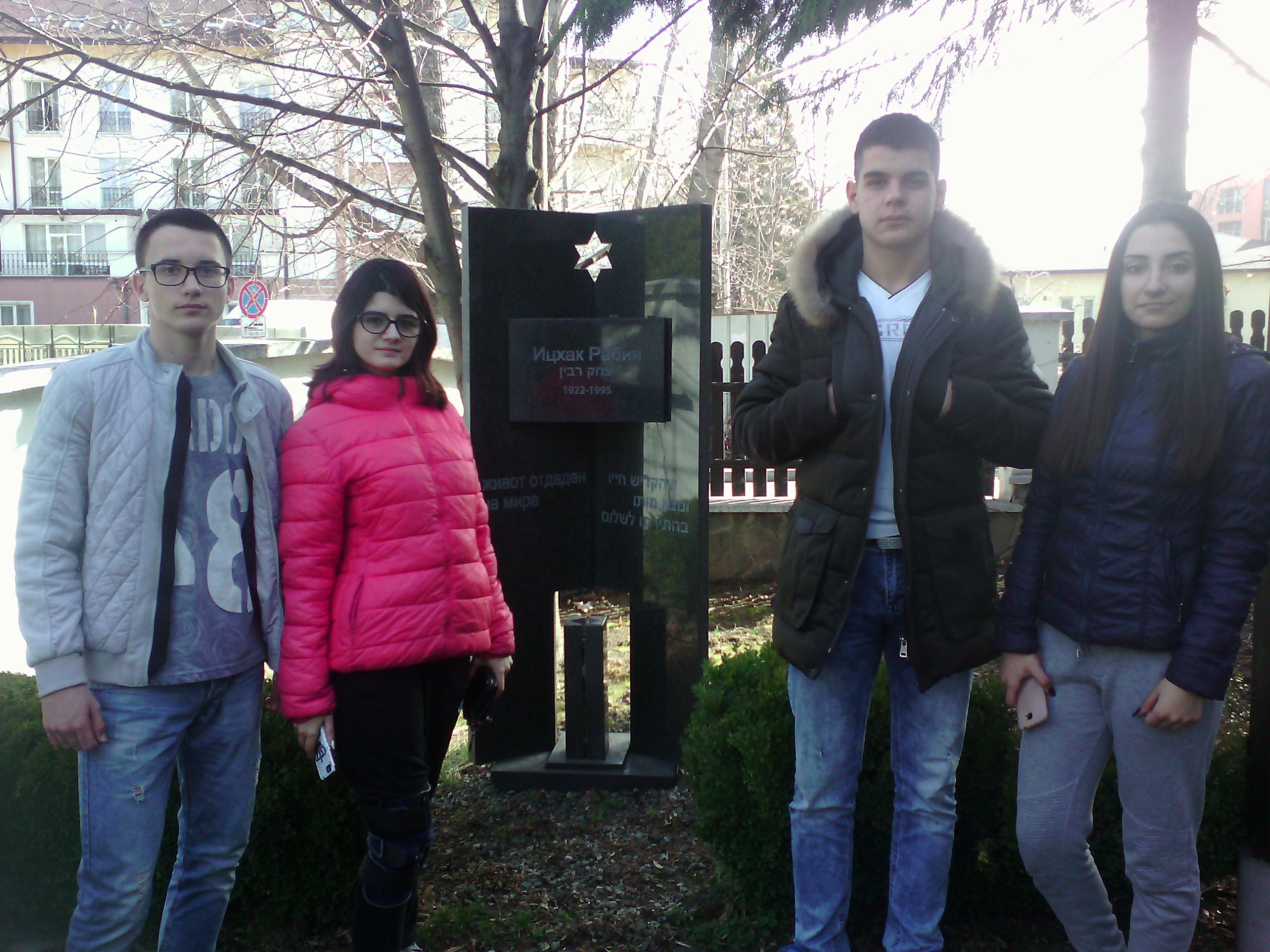 """Наши ученици класирани в Националния конкурс """"Места и памет"""""""