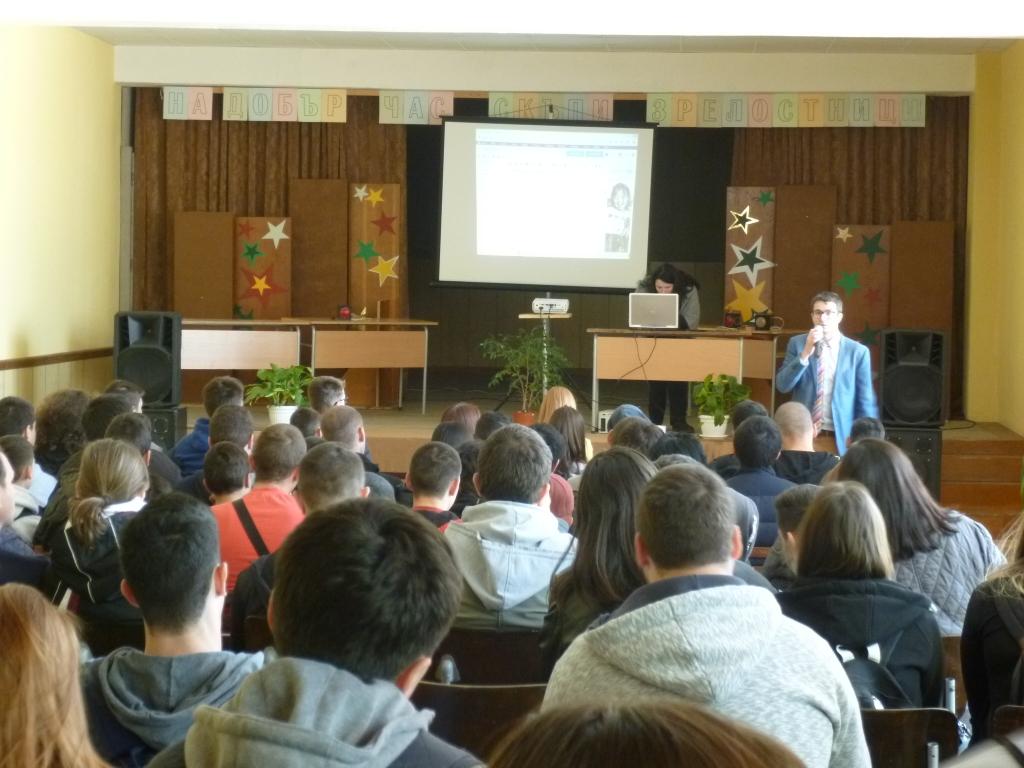Харвардският възпитаник Траян Траянов представя темата