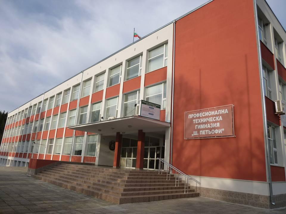 Свободни места в VIII, IX и X клас към 02.08.2019 г. за учебната 2019/2020 година