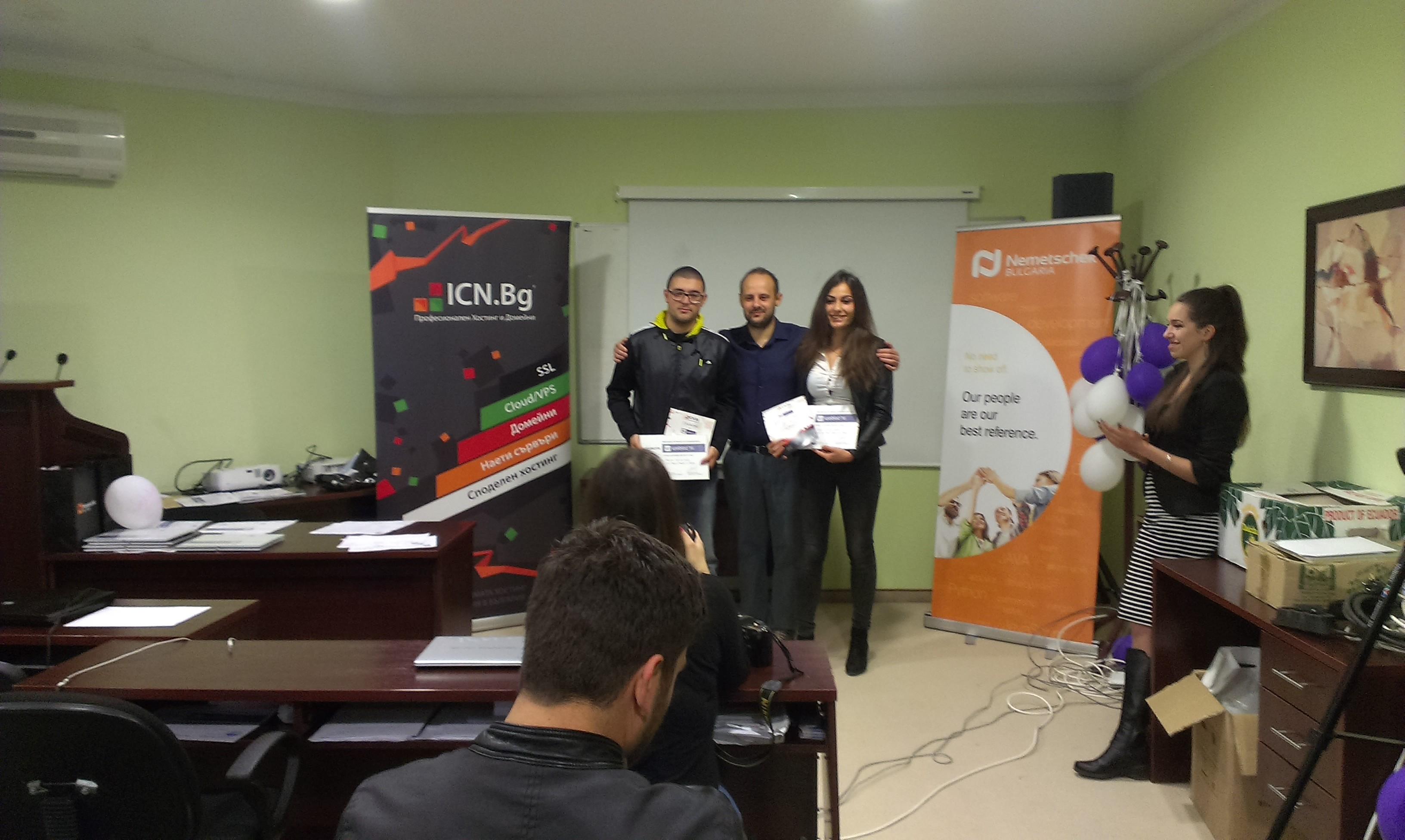 Национално състезание по уеб разработване WEBLOZ