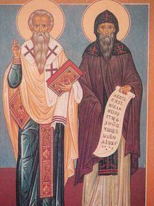 24 май - Ден на светите братя Кирил и Методий, на българската азбука, просвета и култура и на славянската книжовност