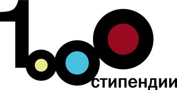 "Проект ""1000 стипендии"""